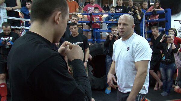 Федор Емельяненко учил на мастер-классе правильно боксировать и бороться