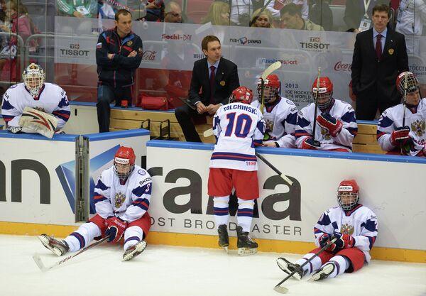 Хоккей. Юниорский ЧМ. Матч за третье место