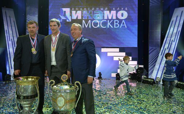 Хоккей. Награждение ХК Динамо за победу в Кубке Гагарина