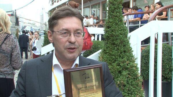 РИА Новости наградили статуэтками летящих чаек за проекты РАПСИ и Р-Спорт