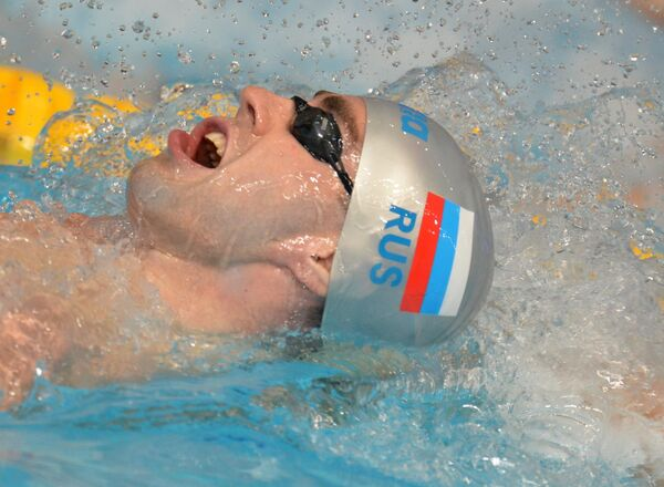 Виталий Борисов