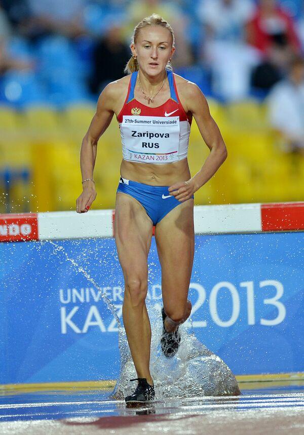 Юлия Зарипова