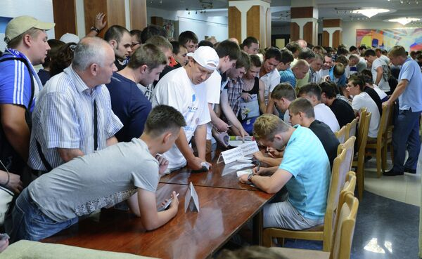 Встреча игроков ФК Динамо с болельщиками