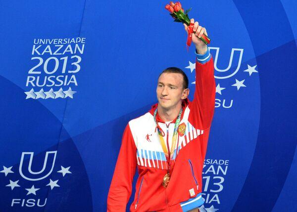 Данила Изотов (Россия), завоевавший золотую медаль на соревнованиях по плаванию на дистанции 200 м
