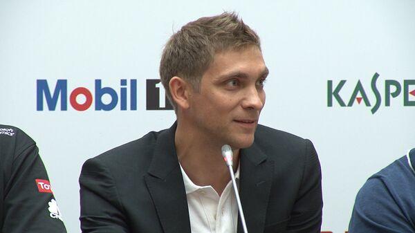 Гонщик Петров рассказал, на какой машине он выступит на Moscow City Racing