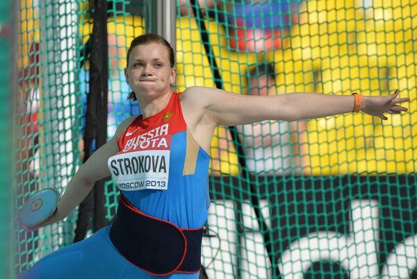 Россиянка Екатерина Строкова