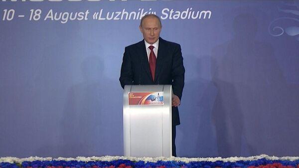 Будем болеть за наших - Путин на открытии ЧМ по легкой атлетике в Москве
