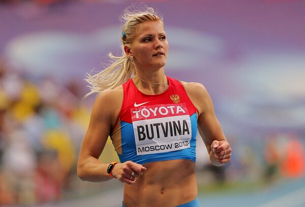 Российская спортсменка Александра Бутвина