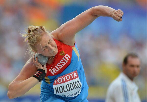 Российская спортсменка Евгения Колодко
