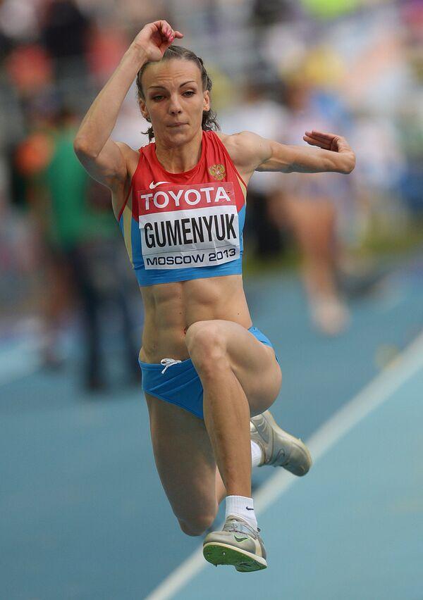 Ирина Гуменюк