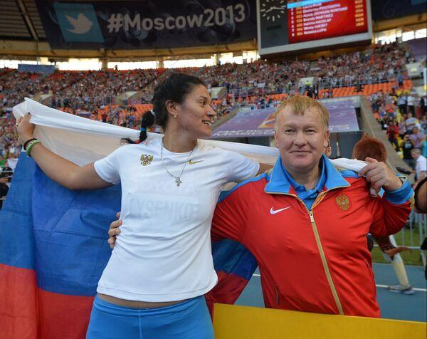 Татьяна Лысенко с тренером Николаем Белобородовым
