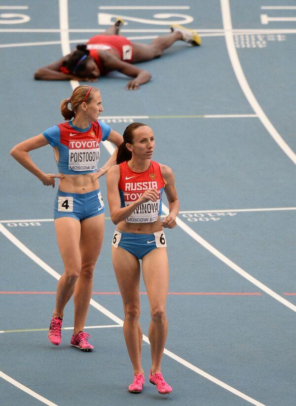 Екатерина Поистогова, Мария Савинова (слева направо на первом плане)