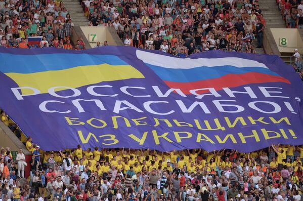 Болельщики на чемпионате мира по легкой атлетике в Москве