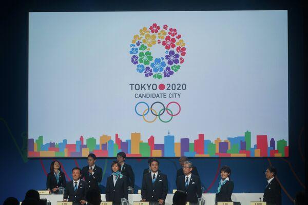 Представление заявки Токио на право проведения ОИ-2020