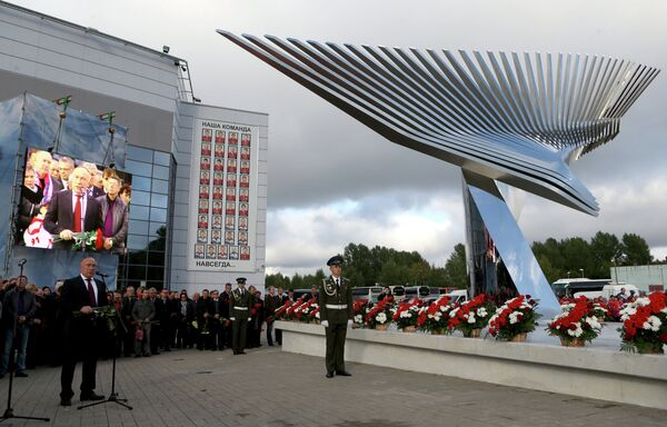 Открытие мемориала Хоккейное братство