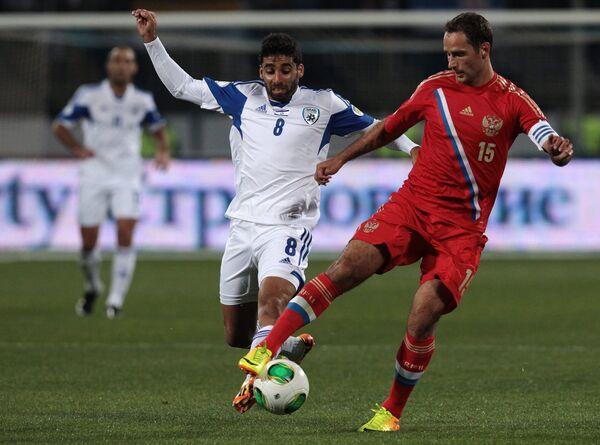 Футбол. Отборочный матч ЧМ-2014. Россия - Израиль
