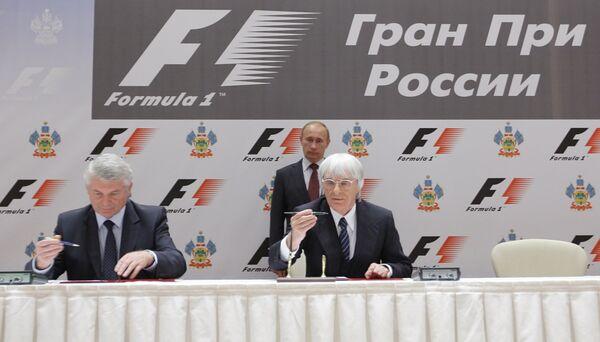 Церемония подписания контракта на организацию этапа Чемпионата Мира в классе автомобилей Формула 1 – Гран-при России