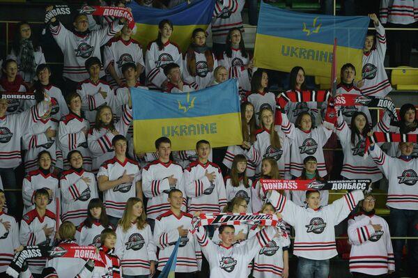 Болельщики  Донбасса