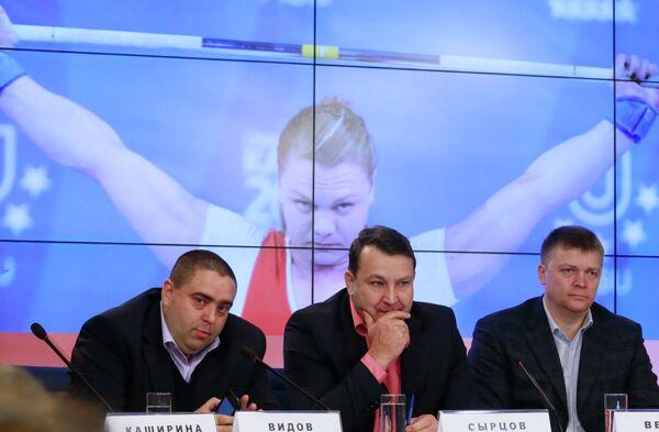 Александр Видов, Сергей Сырцов, Александр Венков
