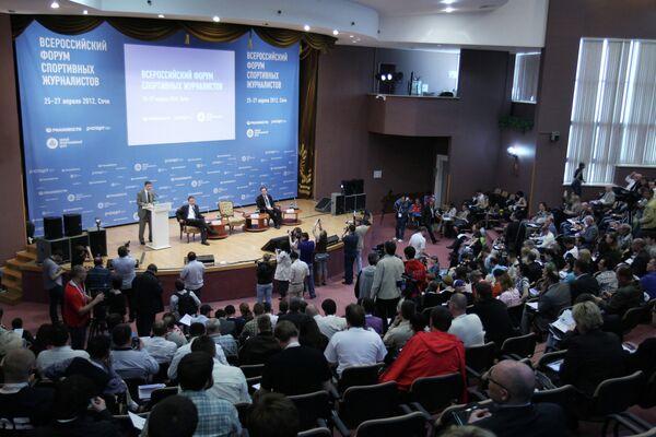 Первый Всероссийский форум спортивных журналистов