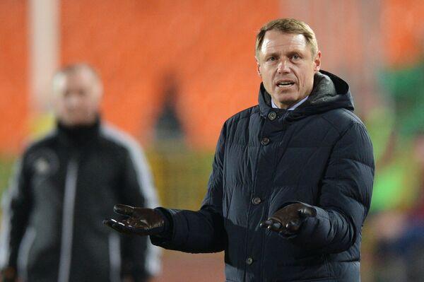 Главный тренер футбольного клуба Краснодар Олег Кононов