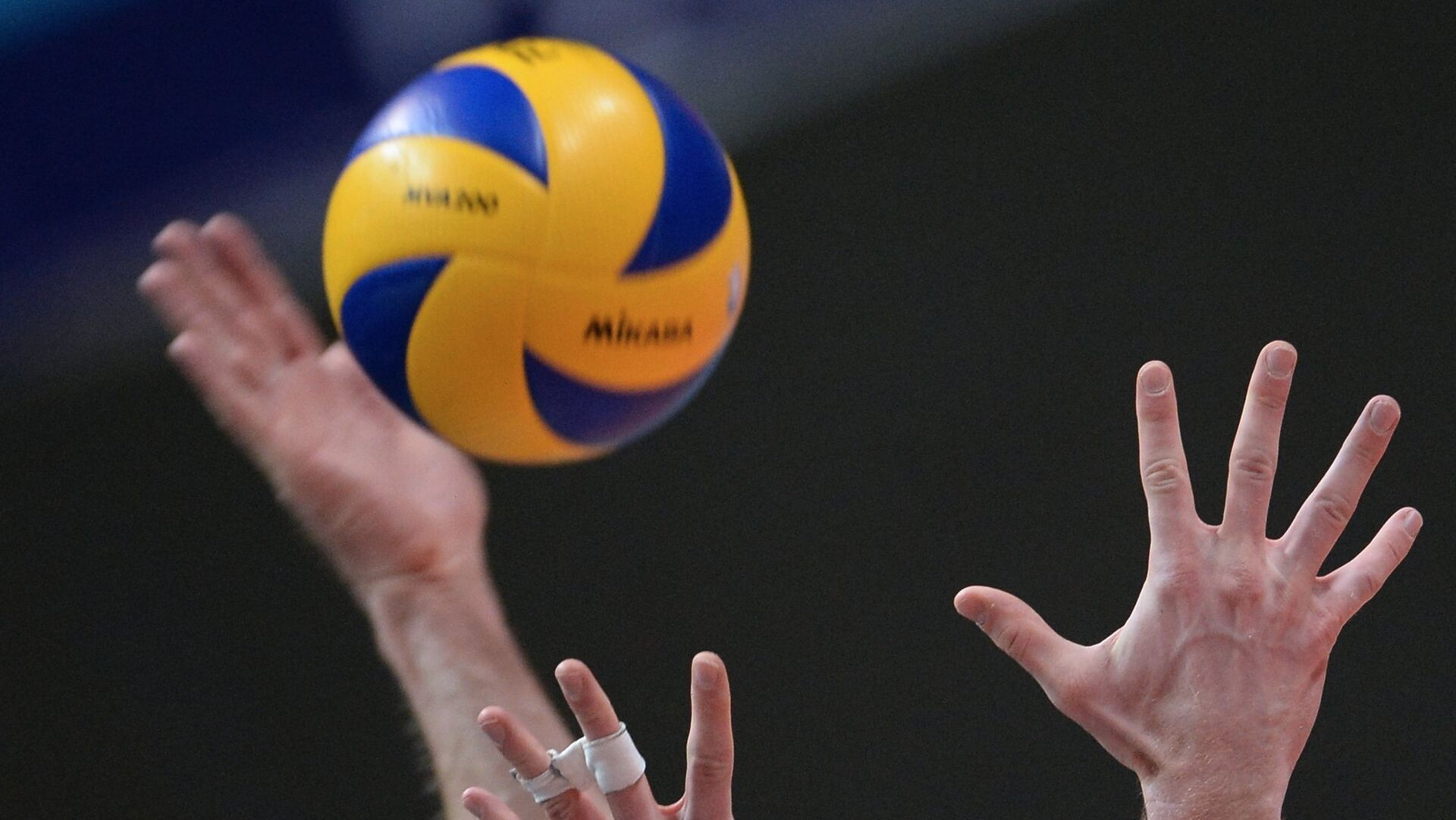 Волейбольный мяч - РИА Новости, 1920, 05.02.2021