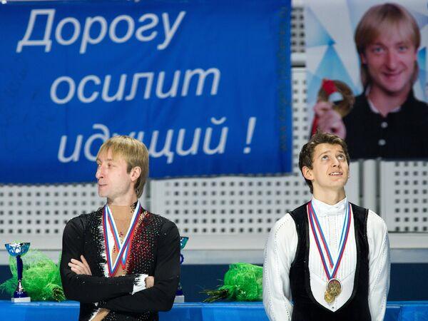 Евгений Плющенко и Максим Ковтун (справа)