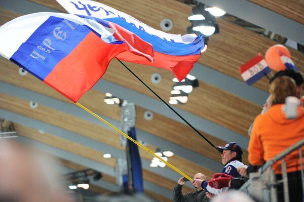 Российские болельщики во время соревнований