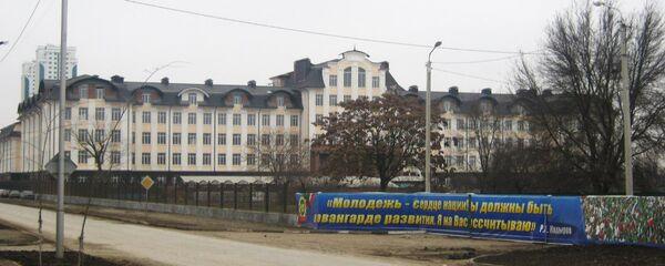Чеченский государственный университет имени Льва Толстого