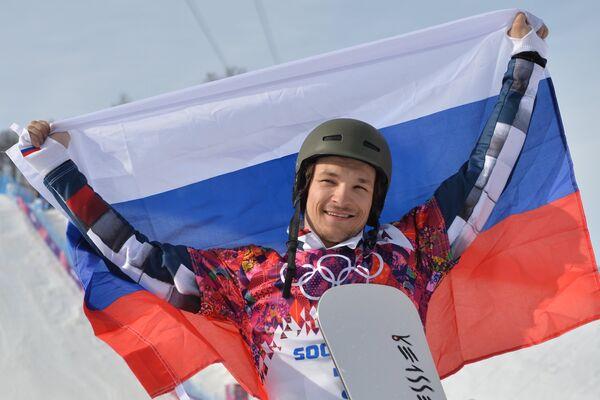 Вик Уайлд (Россия)