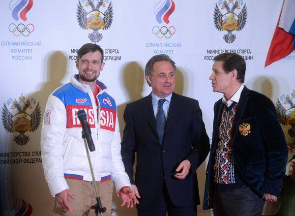 Александр Третьяков, Виталий Мутко и Александр Жуков (слева направо)