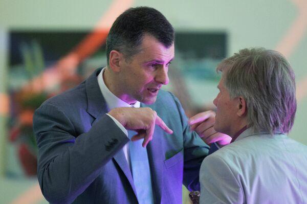 Михаил Прохоров и Дмитрий Васильев