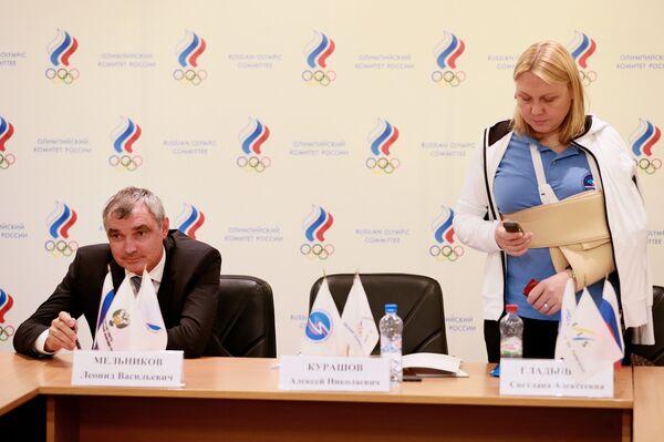 Леонид Мельников и Светлана Гладышева
