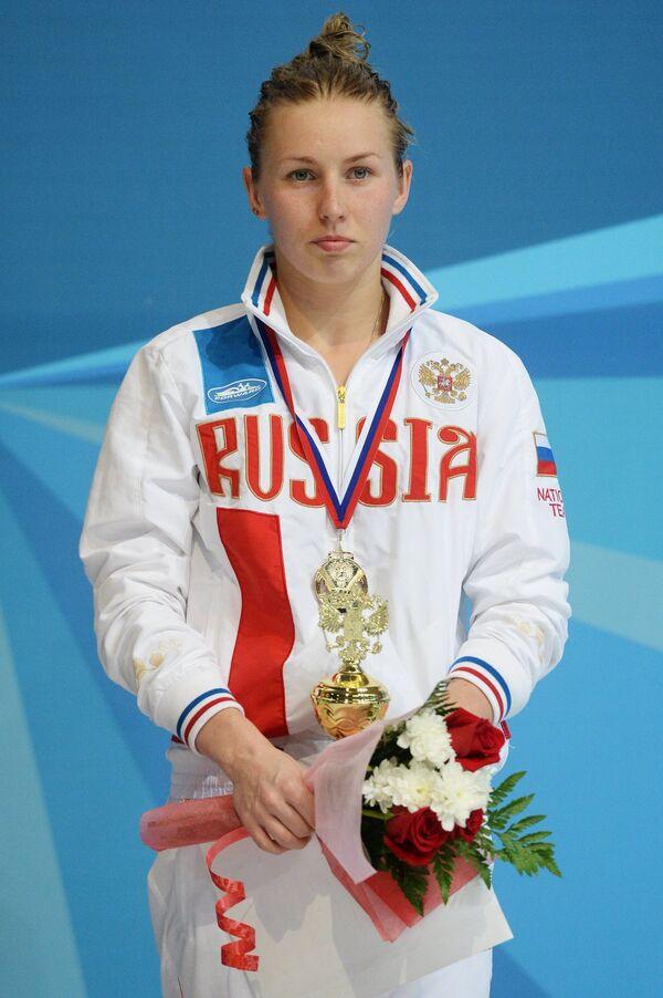 Диана Чаплиева