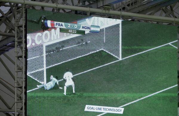 Видеофиксация гола Карима Бензема в ворота Гондураса.
