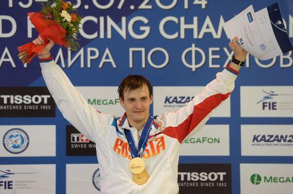 Фехтование. Российский спортсмен Алексей Черемисинов