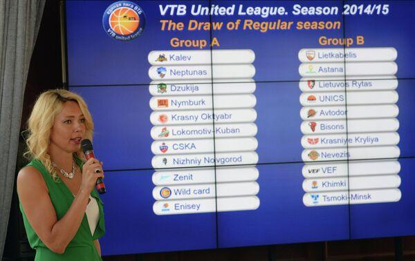 Жеребьевка Единой Лиги ВТБ