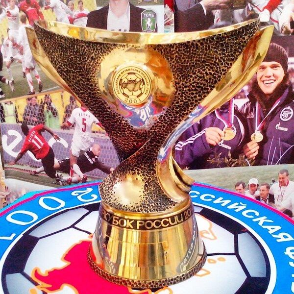 Трофей Суперкубка России-2014