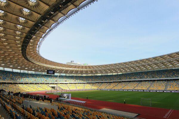 Стадион национального спортивного комплекса Олимпийский в Киеве