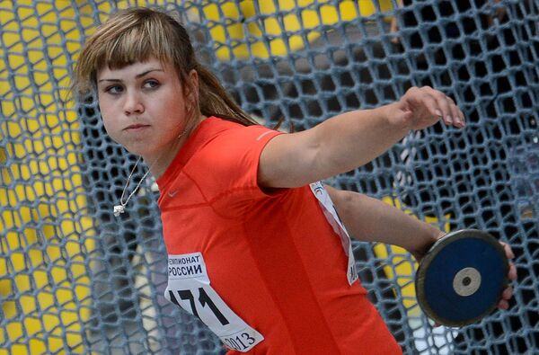Спортсменка Юлия Мальцева