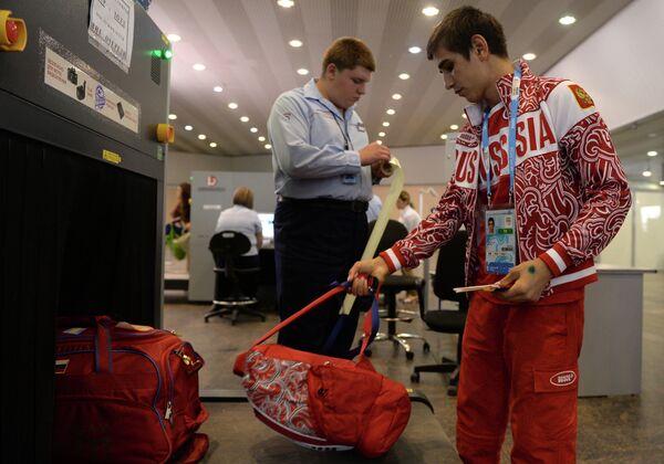 Проводы сборной России на II летние юношеские Олимпийские игры