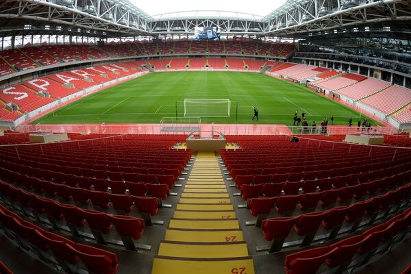 Открытие стадиона Открытие Арена