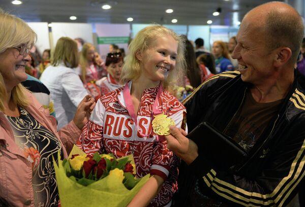 Встреча сборной России, прибывшей со II летних юношеских Олимпийских игр
