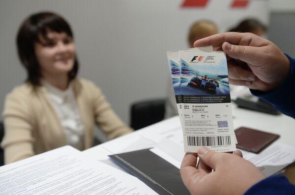 Выдача билетов на 2014 FORMULA 1 Гран-при России