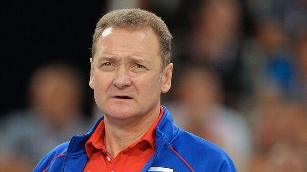 Главный тренер сборной России по волейболу Андрей Воронков
