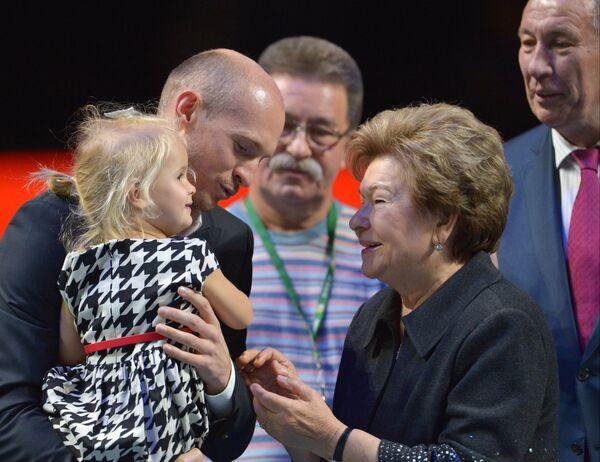 Вдова первого президента России Наина Ельцина и Николай Давыденко
