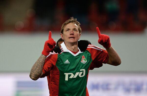 Нападающий Локомотива Роман Павлюченко радуется забитому голу.