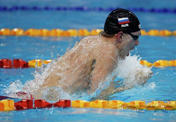 Сергей Фесиков