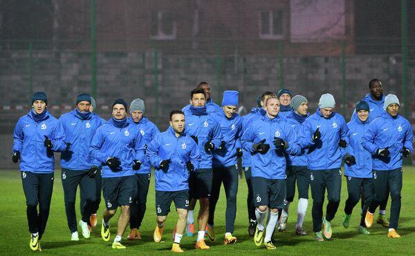 Игроки Динамо на тренировке перед матчем группового этапа лиги Европы.