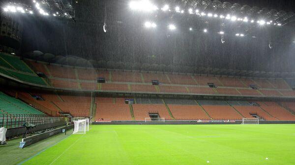Стадион Сан-Сиро в Милане
